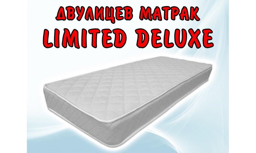 Двулицев Матрак Limited Deluxe