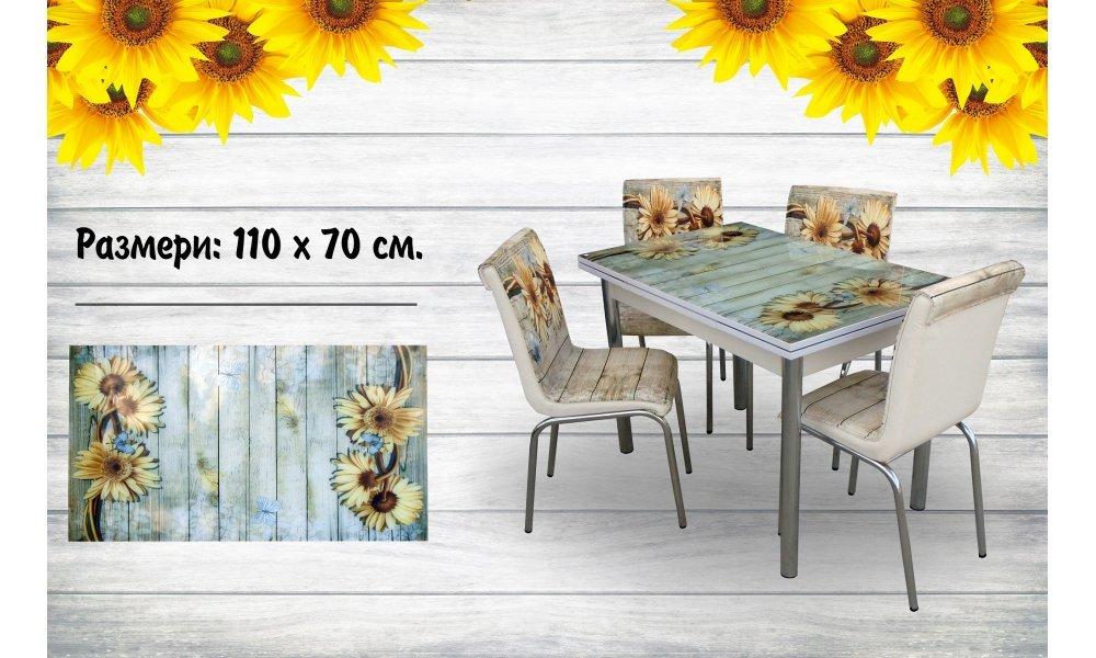 Трапезен комплект - маса + 4 стола Слънчогледи